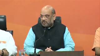 Bihar Governor Ramnath Kovind will be the NDA candidate for the president election : Shri Amit Shah