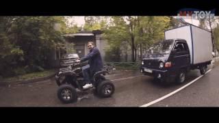 Электроквадроцикл MyToy 2000D тащит Hyundai Porter (1.850кг.)(Мы в соцсетях: INSTAGRAM: mytoy.ru (При покупке с инстаграма скидка 5%) VK: https://vk.com/mykvadrotoy Характеристики: Электродвига..., 2016-09-23T13:23:25.000Z)