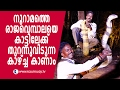 Wow ! Vava Suresh releasing 100th King Cobra into forest  Snake Master