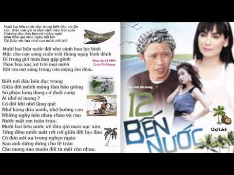 Nhạc phẩm 12 Bến Nước - Tiếng hát Phi Nhung