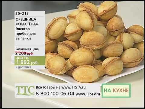 рецепт с орешки орешницы фото рецепт для