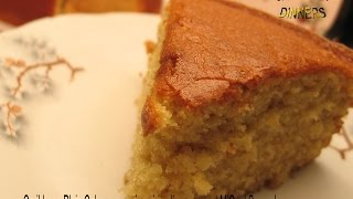 CARIBBEAN PLAIN CAKE recipe