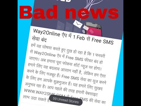 Bad news for user way 2 online | don't send Free SMS