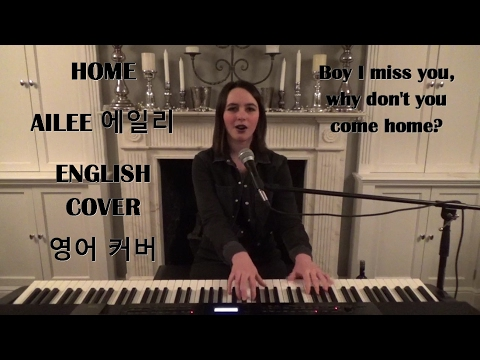 [ENGLISH COVER] Home - Ailee (에일리) - Emily Dimes 영어 커버