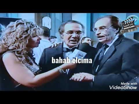 حوار نادر لنجوم الزمن الجميل محمود ياسين وعزت العلايلي مع عمرو ياسين وبوسي شلبي