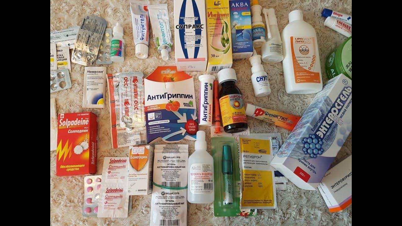 Как собрать детскую аптечку в дорогу