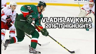 Vladislav Kara was selected by the Toronto Maple Leafs 124th overal...