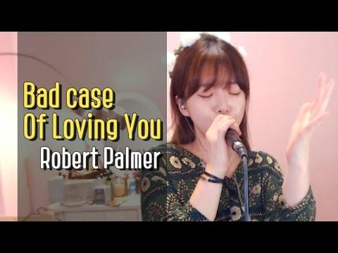 Bad Case Of Loving YouRobert Palmerㅣ버블디아Bubbledia 리디아 안너목보 엘사녀