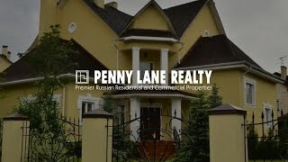 Лот 4164 - дом 358 кв.м., Горки-2, Рублево-Успенское шоссе, 15 км от МКАД | Penny Lane Realty