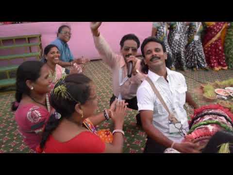 Chandan Das Geet
