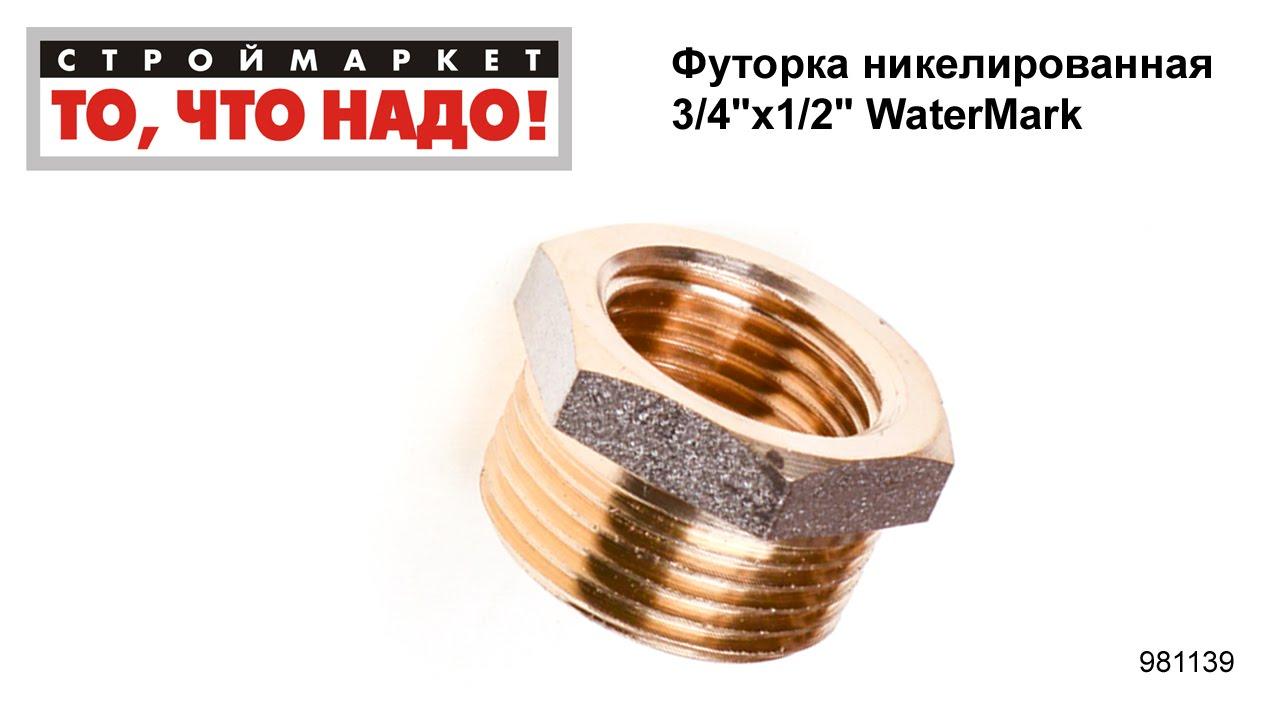 трубы и фитинги москва - купить фитинги в москве - трубы и фитинги .