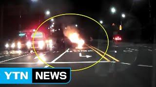 경찰관, 불이 난 차에서 의식 잃은 운전자 구해 / YTN
