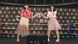 2017/6/11 AKB48 47th Single「シュートサイン」大握手会 気まぐれオン...