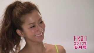 2013年5/11発売のFRaU6月号に、優香さんが登場! キュートな笑顔はじけ...