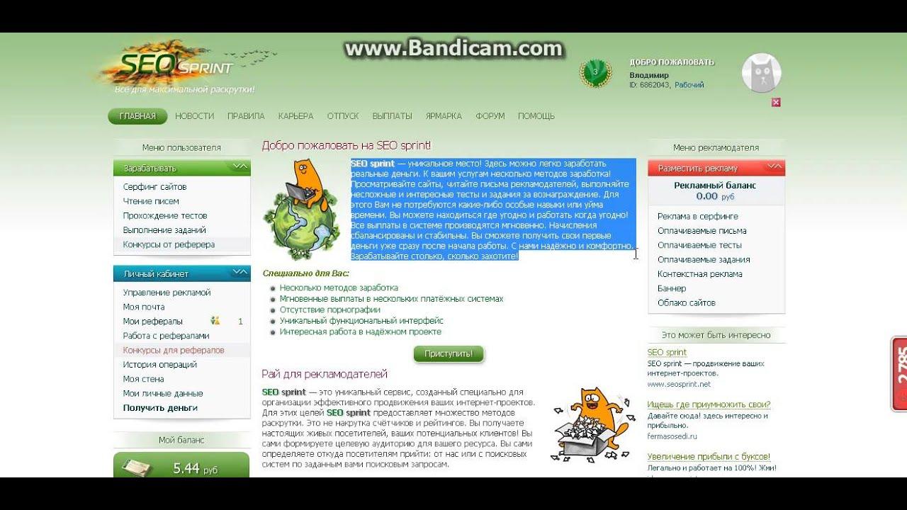 Сайты где можно получить кредиты