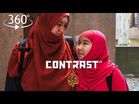 بتقنية 360 درجة - امرأة من الأويغور فرت من مصر إلى تركيا بعد اختفاء زوجها  - 13:54-2019 / 5 / 9