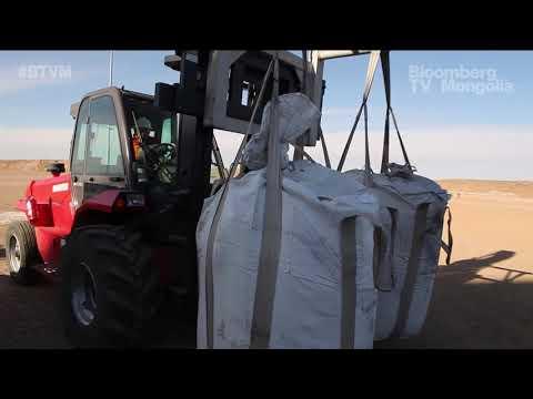 I-IX сард зэсийн баяжмалын экспорт өмнөх оны мөн үеэс 6700 тонноор буурчээ   BTVM ВИДЕО