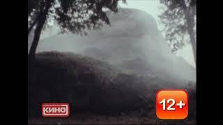 Заставка Любимый Приключенческий Фильм(Наше Любимое Кино 5.11.2019 18:25 МСК).