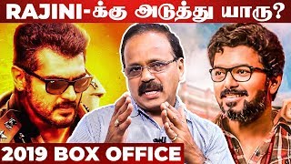 Vijay & Ajith's REAL Market Value Revealed - Producer Dhananjayan Interview | 2019 Box Office Report
