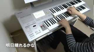 STAGEA・EL J-POP 5~3級「Vol.1 J-バラード」 http://www.ymm.co.jp/p/detail.php?code=TEL01087195.