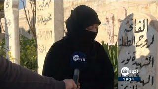 كيف يعايد الشهداء أمهاتهم في سوريا