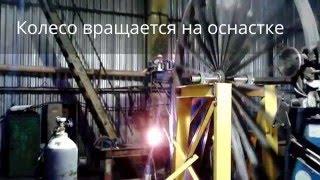 Ремонт робочого колеса ⌀3406 мм арматуросварочной машини MBK MASCHINENBAU GmbH