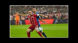 Bundesliga Live-Ticker Bayern München - 1899 Hoffenheim (1. Spieltag)