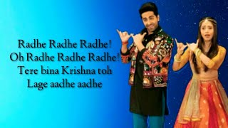 RADHE RADHE Full Song With Lyrics ▪ Dream Girl ▪ Ayushmann Khurrana & Nushrat Bharucha ▪ Amit Gupta