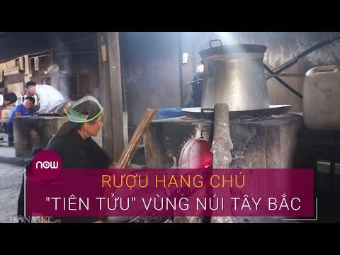 Rượu Hang Chú: