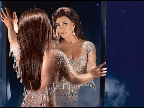 Ent L Chams - Najwa Karam / إنت الشمس - نجوى كرم
