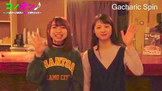 札幌のライブハウスDUCEがお届けする音楽番組コノオン♪ 2018.4.11にNew ...