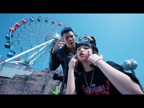 屁孩 Ryan【她gucci的時候眼淚總是prada prada的dior】(feat.水水Mizu98)Official Music Video