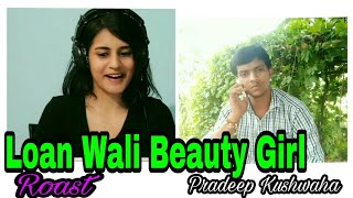 LShokeen Loan Wali reply in Deshi Style | Diwali Special | Pradeep Kushwaha