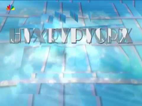 ΕΚΠΟΜΠΗ 102 ELOUNTA-KRHTH STAR CHANNEL Cosmopolis Finezza