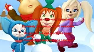 Новый год Замела метелица город мой- Karaoke- Детский хор Великан