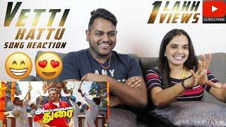 Vettikattu Song Reaction | Malaysian Indian Couple | Viswasam | Ajith Kumar | Nayanthara