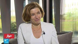 ...وزيرة الجيوش الفرنسية: المعركة ضد تنظيم