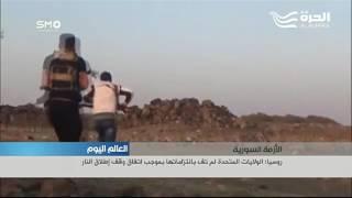 """الأزمة السورية: دي ميستورا يحث دمشق على السماح """"فورا"""" بتوزيع المساعدات الإنسانية"""