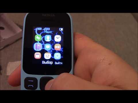 Nokia 105: Настоящая новая Nokia 3310 за 1000 р.