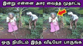 இன்று இந்த மூதாட்டி சொன்ன உண்மை சம்பவம் Tamil Cinema News Kollywood News