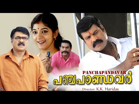 panchapandavar malayalam full movie family entertainment movie comedy movie upload 2016 malayalam old movies films cinema classic awards oscar super hit mega action comedy family road movies sports thriller realistic kerala   malayalam old movies films cinema classic awards oscar super hit mega action comedy family road movies sports thriller realistic kerala