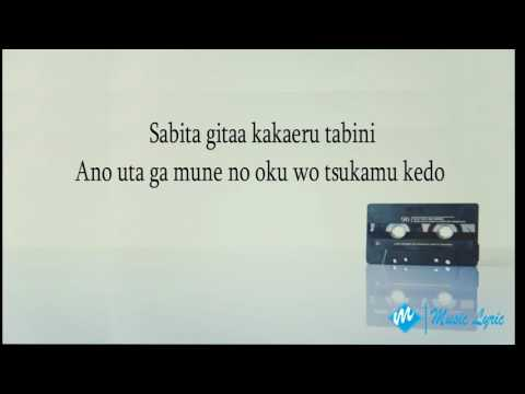 Yui-I Remember You lyrics