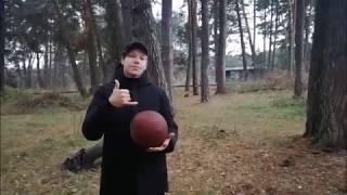 Обучение броску в баскетболе
