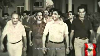 Assassination President Bachir Gemayel