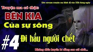 ĐI HẦU NGƯỜI CHẾT -TRUYỆN MA KINH DỊ CÓ THẬT BÊN KIA CỦA SỰ SỐNG TẬP 4 - Live stream Quàng A Tũn