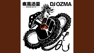 DJ OZMA - ONE NIGHT CARNIVAL