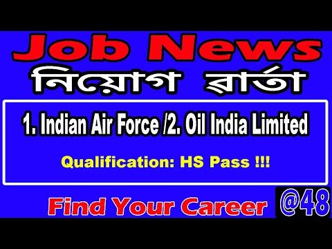 JOB News || Latest Job Notifications || Find Your Career@48
