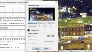 Уроки Рыжей Кошки -  Как создать видеоэффекты на картинках? Салют над городом