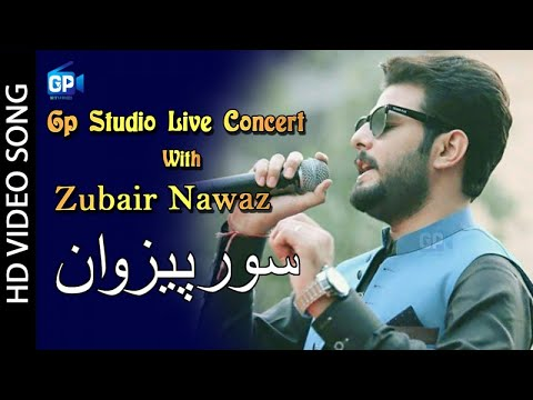 Pashto New Hd Songs 2018 | Soor Pezwan - Zubair Nawaz Pashto New Songs 2017
