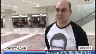 """Сюжет о концерте Хью Лори на телеканале """"Звезда"""""""